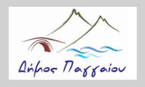 Δήμος Παγγαίου
