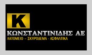 Κωνσταντινίδης Α.Ε.