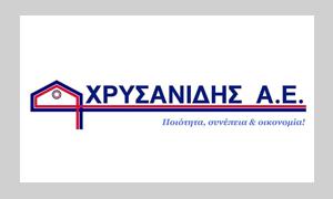 Λογιστικό γραφείο Καβάλα - Παπαϊωάννου & Συνεργάτες